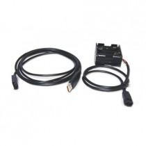 Кабель Humminbird AS-PC3 для подключения к PC через USB